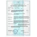 Сертификат соответствия УкрСЕПРО для телефонов Grandstream