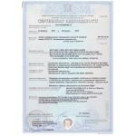 Сертификат соответствия УкрСЕПРО для Grandstream GXV3175