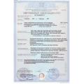Сертификат соответствия УкрСЕПРО для радиотелефонов Grandstream