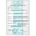 Сертификат соответствия УкрСЕПРО для шлюзов Grandstream