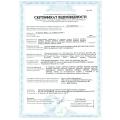 Сертификат соответствия IP-телефонов Grandstream серии GXP-GRP-GBX