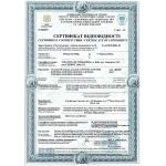 Сертификат соответствия IP-шлюзов Grandstream серии GXW