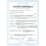 Сертификат соответствия IP-шлюзов Grandstream серии HT