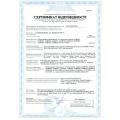 Сертификат соответствия IP-АТС Grandstream серии UCM-HA