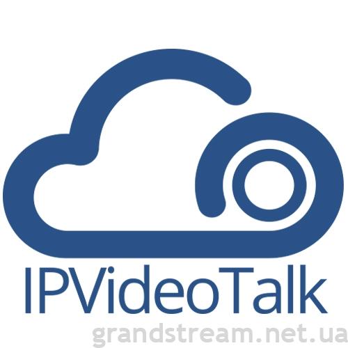 Лицензия IPVideoTalk Basic Plan